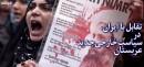 عربستان از رقابت با ایران چه هدفی را دنبال میکند؟