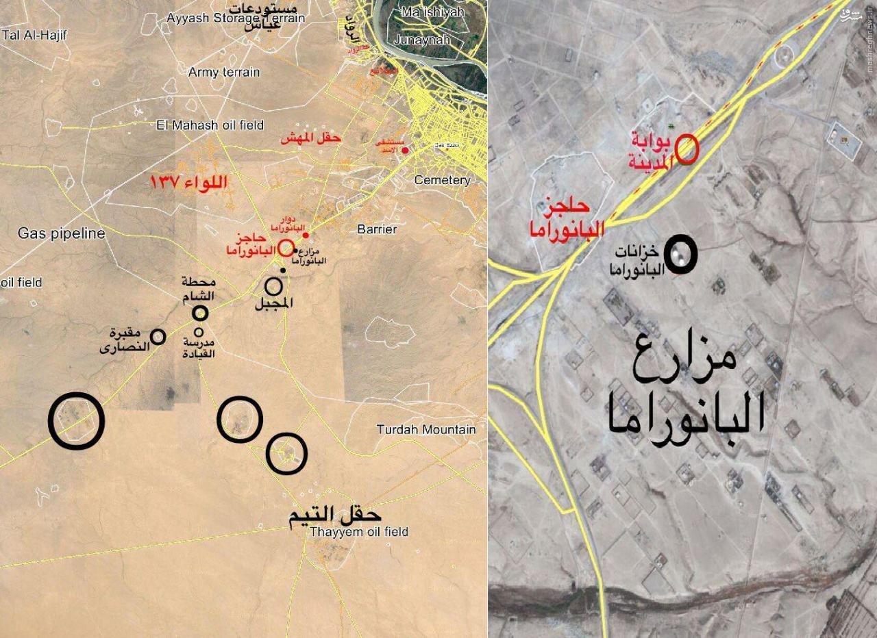 هلاکت والی داعش در دیرالزور+عکس