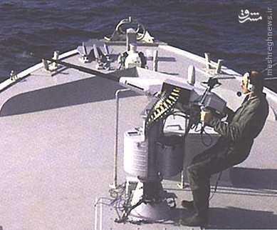 توپ دریایی