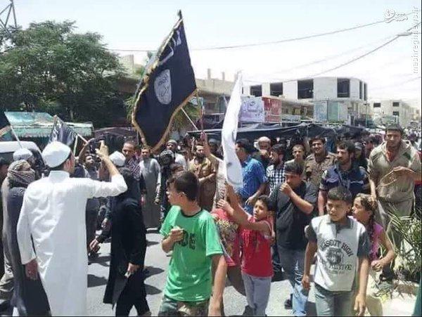 تظاهرات حمایت از داعش در اردن!+عکس