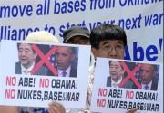 تظاهرات مردم هیروشیما در اعتراض به سفر اوباما + تصاویر