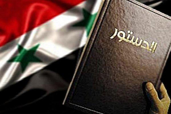 واکنش ریاست جمهوری سوریه به قانون اساسی خارجی