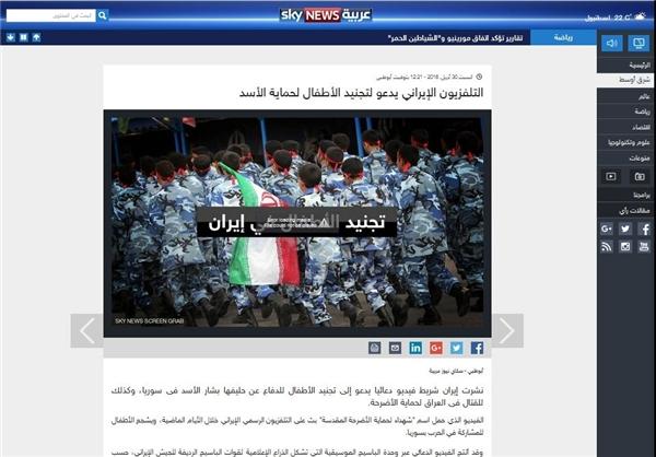 پای «ارغوان» به سایت «منو تو» و رسانههای صهیونیستی باز شد