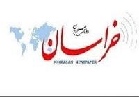 گزارش سردار سلیمانی از وضعیت تکفیری ها/ رئيس شوراي فرهنگي رياستجمهوري هم از فریدون بیاطلاع است/ گنج پنهان قذافی به دست داعش افتاد