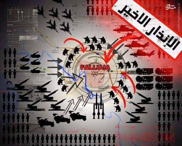 هلاکت فرمانده داعش در فلوجه+عکس
