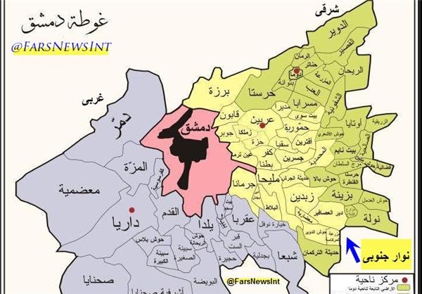 چه مناطقی در ریف غربی در اشغال تروریستها است؟ +نقشه