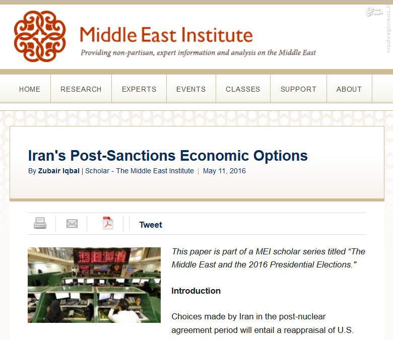 گزینههای اقتصادی پساتحریم ایران
