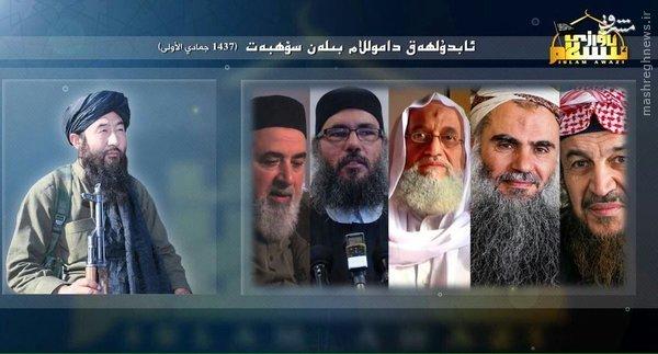 بیعت تروریستهای چینی با رهبر طالبان+عکس