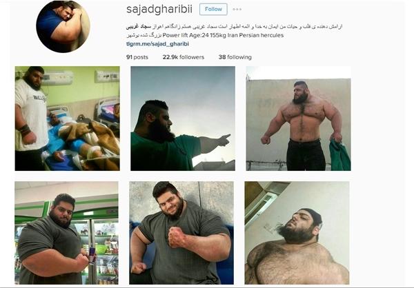 جوان هرکول ایرانی یا غول داعشی؟ +تصاویر