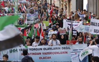تظاهرات ضدصهیونیستی در استانبول