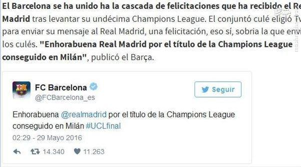 عکس/ تبریک باشگاه بارسلونا به رئال مادرید