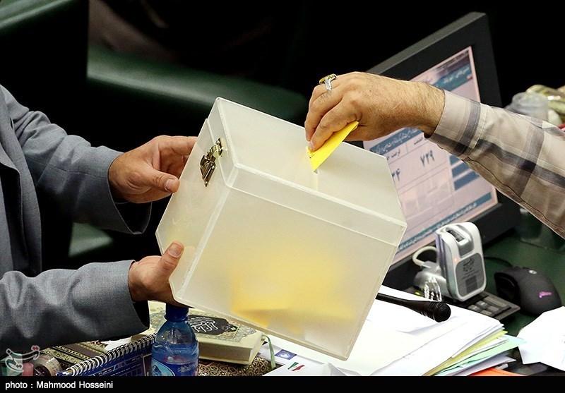 ناظران هیئت رئیسه موقت مجلس دهم انتخاب شدند + اسامی