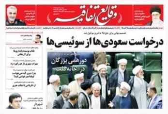 ریزش لیست امید در بهارستان دهم/ تردید خرداد 96، پیامد شکست عارف در بهارستان