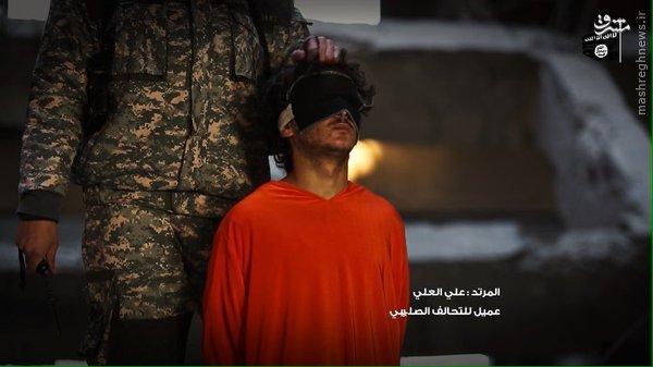 اعدام 4 جوان سوری در رقه سوریه+عکس