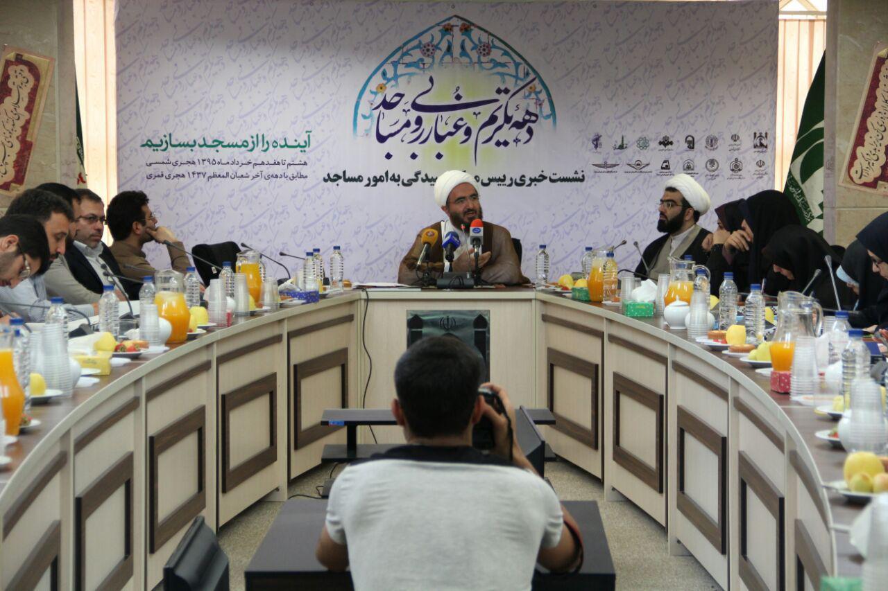 گلایه از نادیدهگرفتن مسجد در برنامه ششم توسعه
