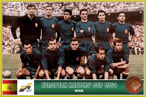 تاریخچه کامل جام ملتهای اروپا (1964)/ اسپانیا فاتح سیاسیترین جام