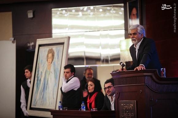 مانور نوکیسگی در حراج 25میلیاردی تهران