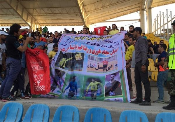 هواداران فولاد و نفت آبادان علیه استقلال