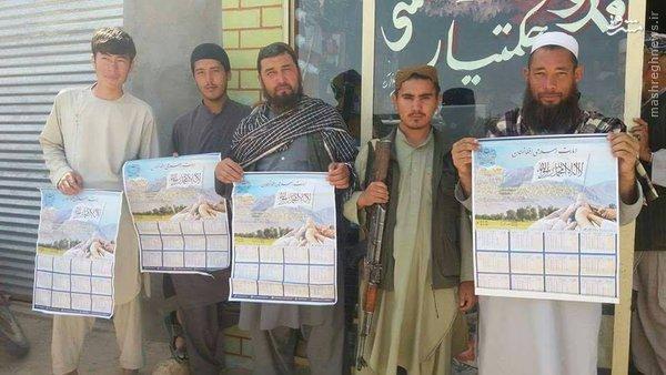 کار فرهنگی طالبان در افغانستان!+عکس