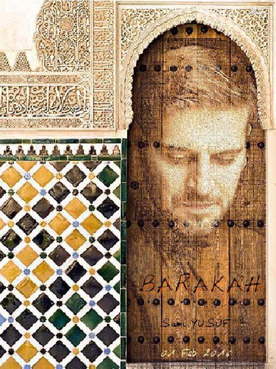 «برکت»سامی یوسف در رمضان منتشر شد