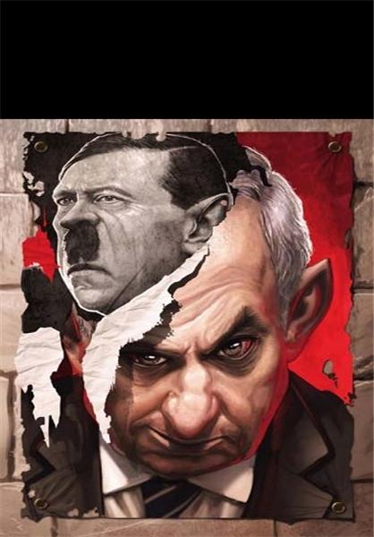 اکران کاریکاتورهای ضدصهیونسیتی در تهران +تصویر