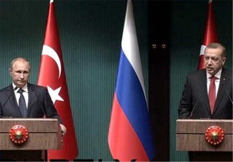 اردوغان و پوتین کجا دیدار میکنند؟