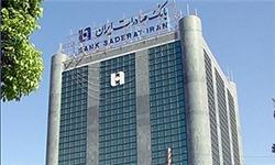 مشاور نوبخت گزینه اصل مدیر عاملی بانک صادرات