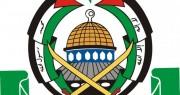 حقیقت موضع حماس درباره توافق میان اسرائیل و ترکیه