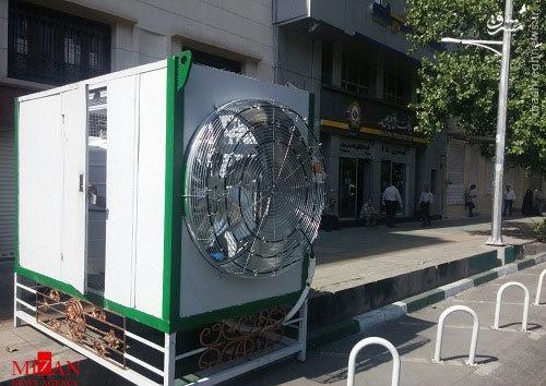 عکس/ سیستم خنک کننده در مسیر راهپیمایی