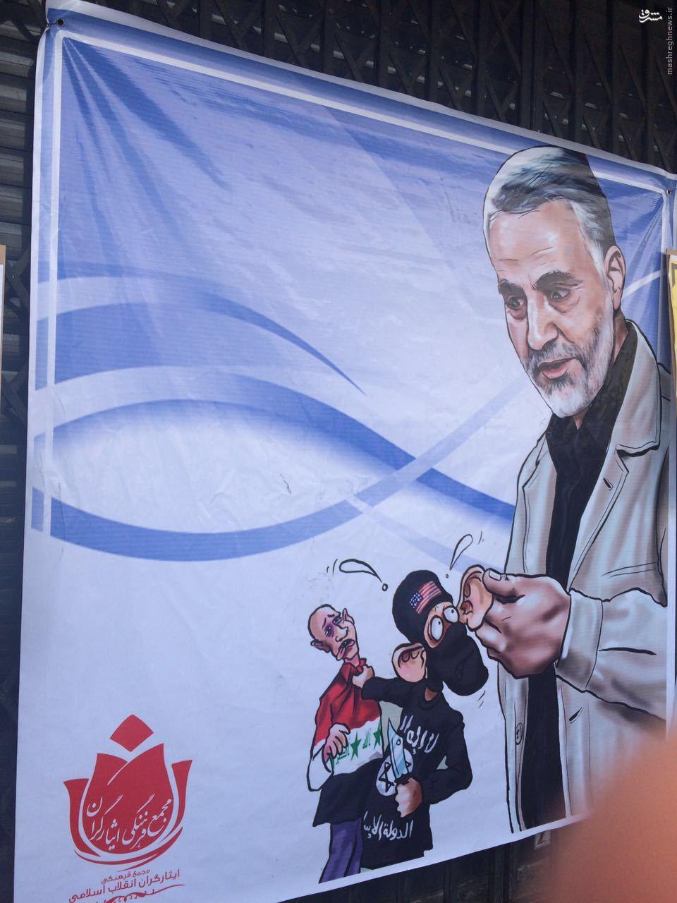 عکس/ گوشمالی داعش در راهپیمایی رئز قدس