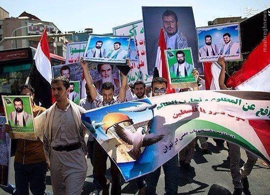 تظاهرات روز قدس در یمن+عکس