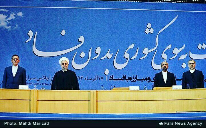 کدام گروه فشار رسوایی فیش حقوقی را برای روحانی رقم زد؟