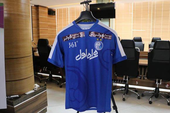 عکس/ پیراهن فصل جدید استقلال