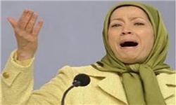 حمایت پارلمان بحرین از «مریم رجوی» برای مقابله با ایران
