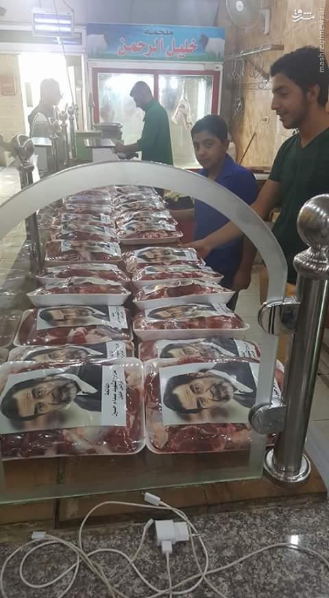 گوشت نذری صدام در اردن!+عکس