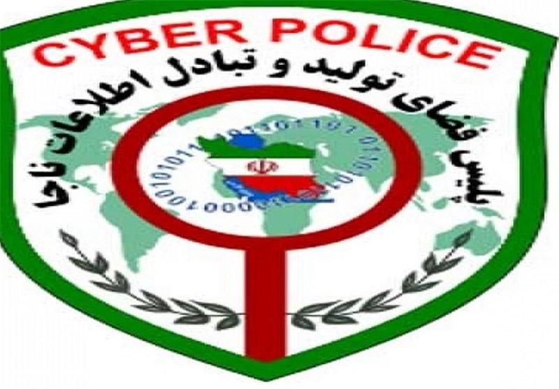 فاش کننده اطلاعات مشترکان ایرانسل دستگیر شد