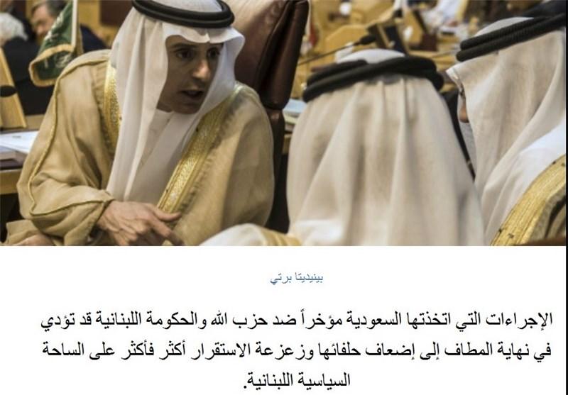 عروس خاورمیانه در بند آل سعود