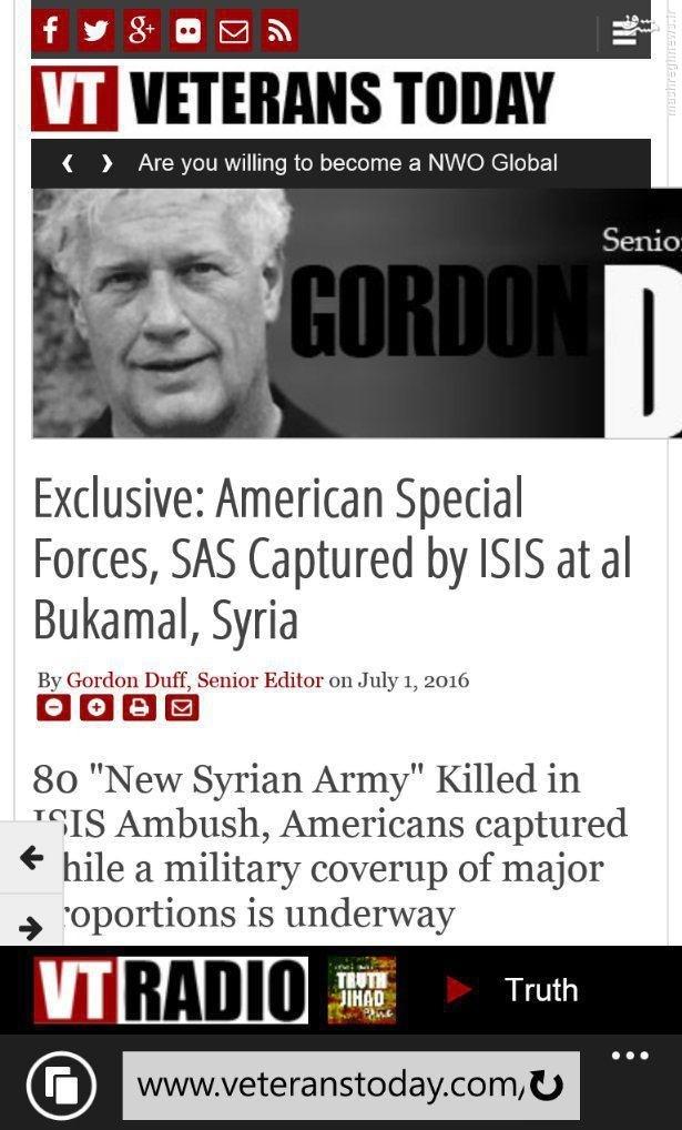 اسارت کماندوی آمریکایی توسط داعش در دیرالزور سوریه+عکس