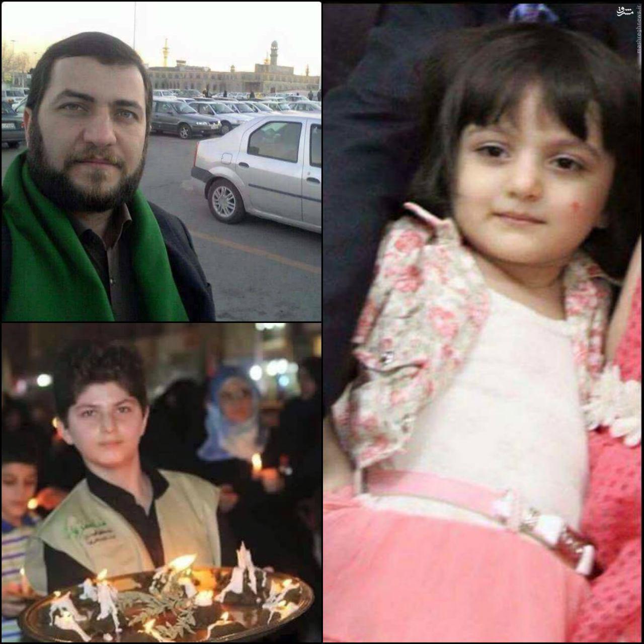 عکس/ پدر، پسر و دختری که در الکراده به شهادت رسیدند