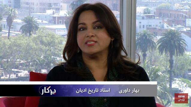پرگار: زن در ایران باستان