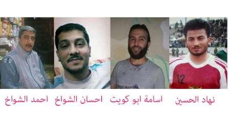 داعش چهار عضو باشگاه الشباب رقه را اعدام کرد +عکس