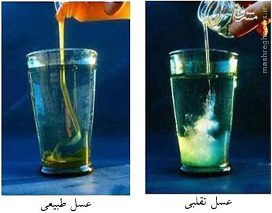 عکس/ روش تشخیص سریع عسل اصل از تقلبی