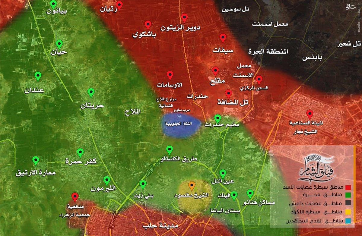 هلاکت 3 فرمانده ارشد تروریستها در شمال حلب+عکس