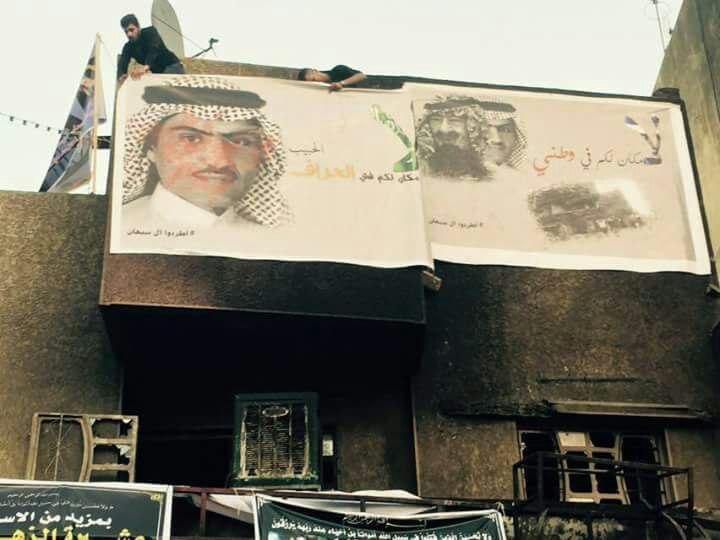 درخواست مردم بغداد برای اخراج سفیر سعودی +عکس