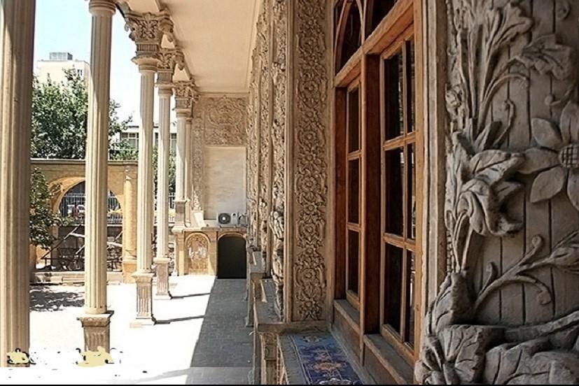 خانه «پسر ناصرالدین شاه» پس گرفته شد + تصاویر