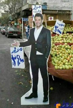 عکس/ محمدرضا گلزار مدل تبلیغات یک میوهفروشی