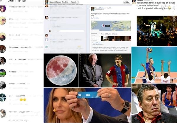 اوجگیری «وندالیسم مجازی» با حمله کاربران ایرانی به صفحه فوتبالیست فرانسه