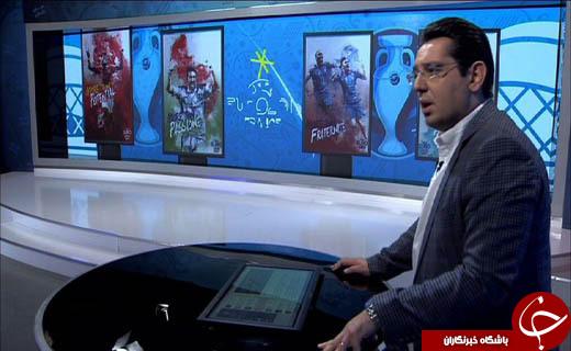 عملکرد تلویزیون در پخش بازیهای یورو 2016 زیر ذربین