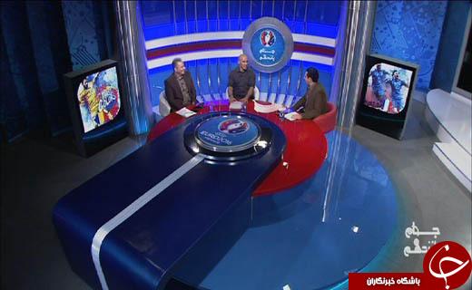 عملکرد تلویزیون در پخش بازیهای یورو 2016
