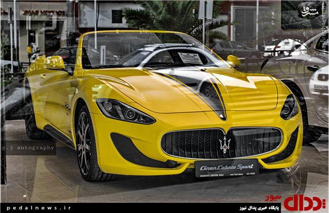 عکس/ یکی از خوشرنگ ترین خودرو لاکچری ایران